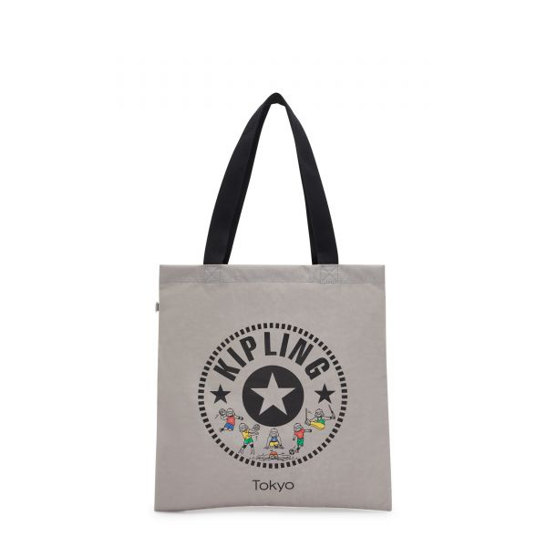 MY TOTE BAG NEW IN by Kipling