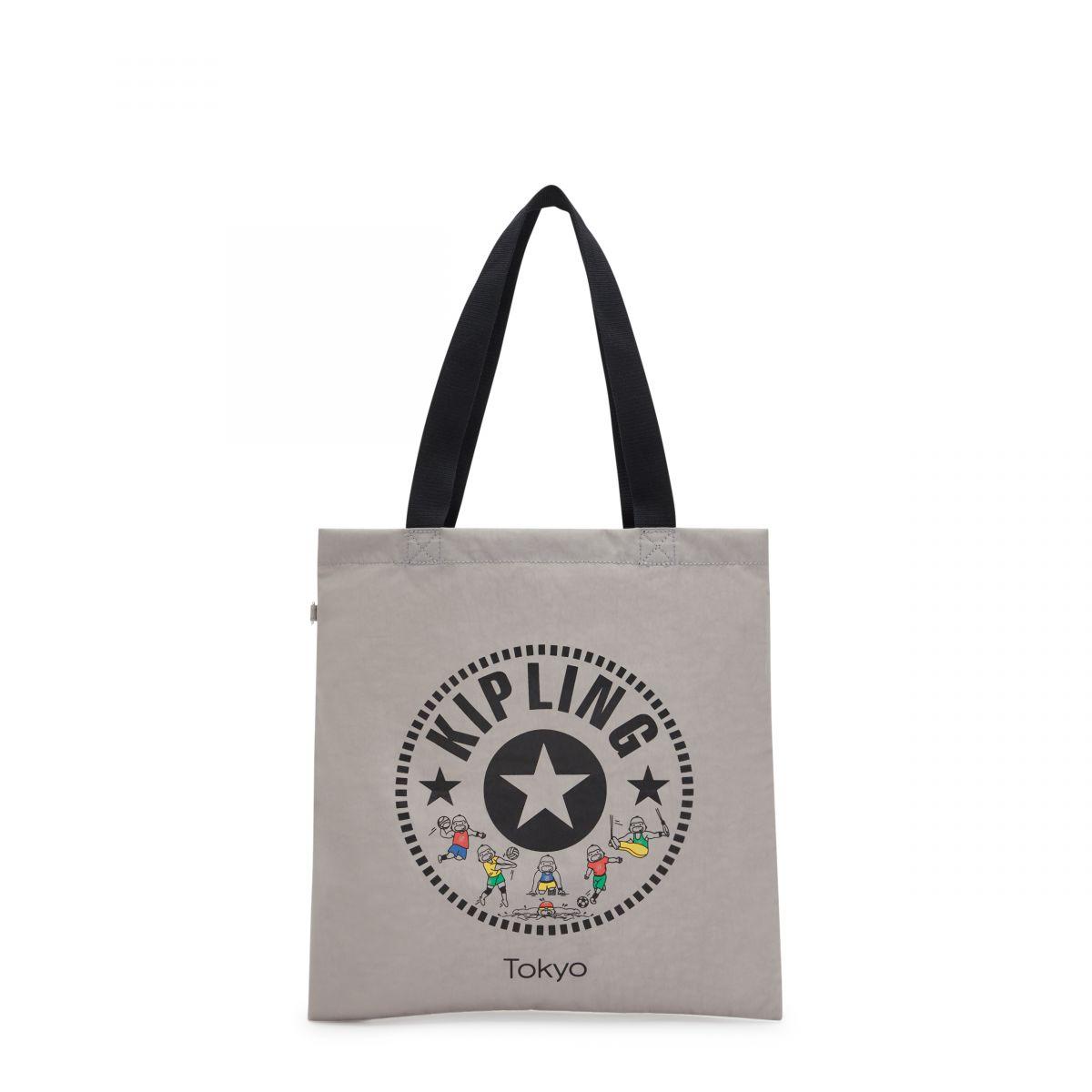 MY TOTE BAG NEW IN by Kipling